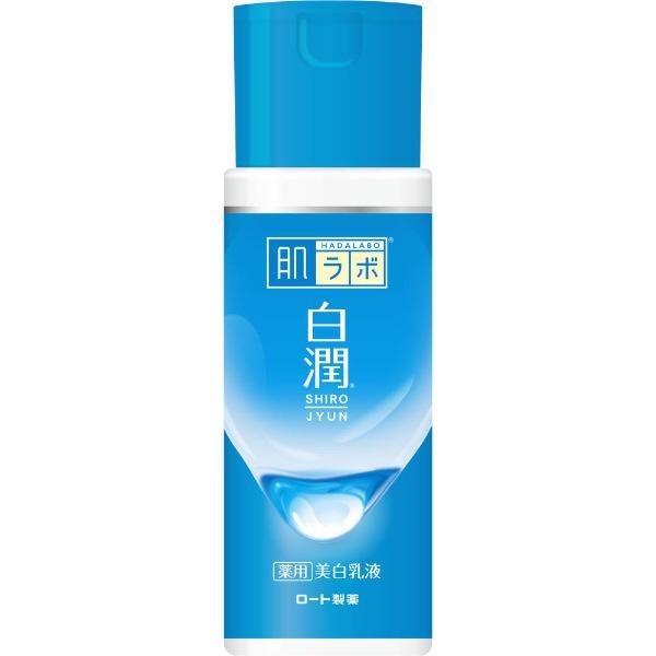 ロート製薬ROHTO肌研(肌ラボ)白潤薬用美白乳液(140ml)〔乳液〕