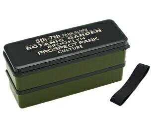 スケーターSkaterブルックリンシリコン製シールブタ2段ランチBOX900mlSSLW9グリーン[SSLW9]
