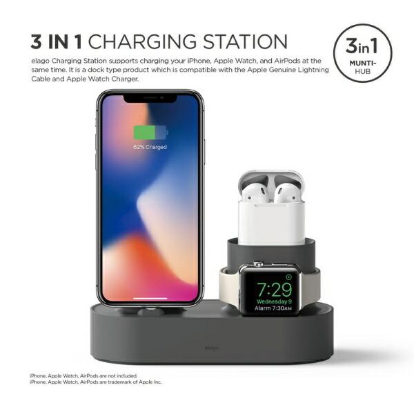 ELAGOエラゴiPhone/AirPods/AppleWatch用充電スタンドChargingHubforiPhone/AirPods/AppleWatchelagoダークグレーEL_IAASTSC3S_DG