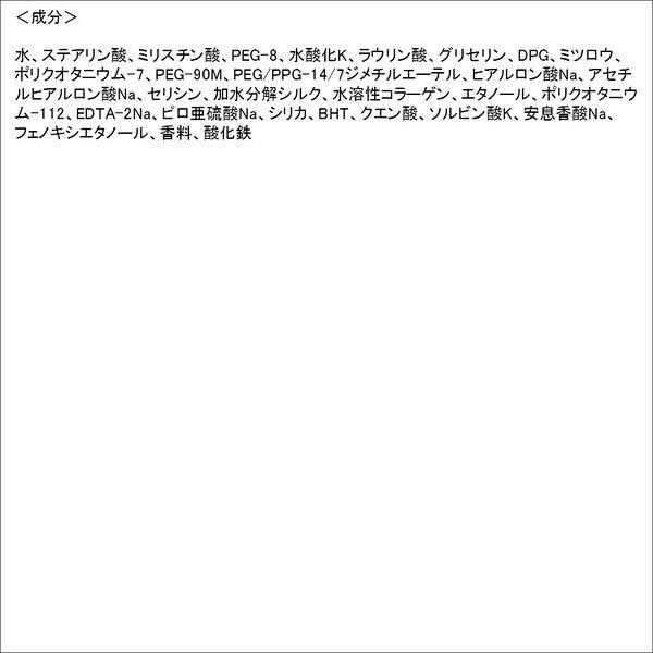 資生堂shiseido洗顔専科(せんか)パーフェクトホイップコラーゲンin(120g)[洗顔フォーム]〔洗顔料〕【wtcool】