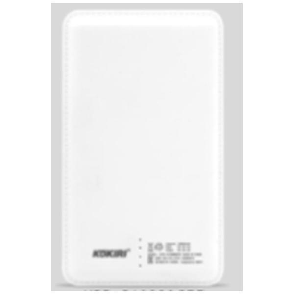 ANSモバイルバッテリーホワイトKPB-G10000GPS[10000mAh/1ポート/充電タイプ]