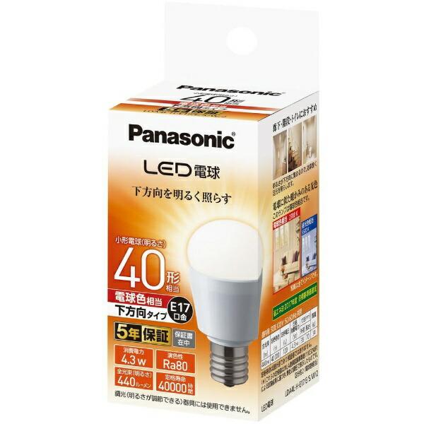 パナソニックPanasonicLDA4L-H-E17/E/S/W2LED電球小形電球形ホワイト[E17/電球色/1個/40W相当/一般電球形/下方向タイプ]