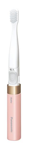 パナソニックPanasonic電動歯ブラシポケットDoltz(ポケットドルツ)ペールピンクEW-DS42-PP[音波・超音波式][EWDS42PP]