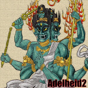 インディーズAdelheid/Adelheid2【CD】