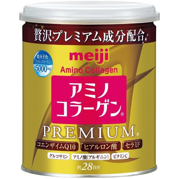 明治meijiアミノコラーゲンプレミアム缶タイプ200g