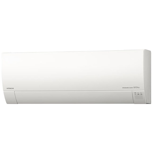 日立HITACHIRAS-G25H-Wエアコン2018年ステンレス・クリーン白くまくんGシリーズスターホワイト[おもに8畳用/100V][RASG25H+RACG25H]