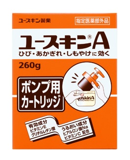 yuskinA(ユースキンA)ポンプカートリッジ260g〔皮膚薬〕ユースキン製薬Yuskin