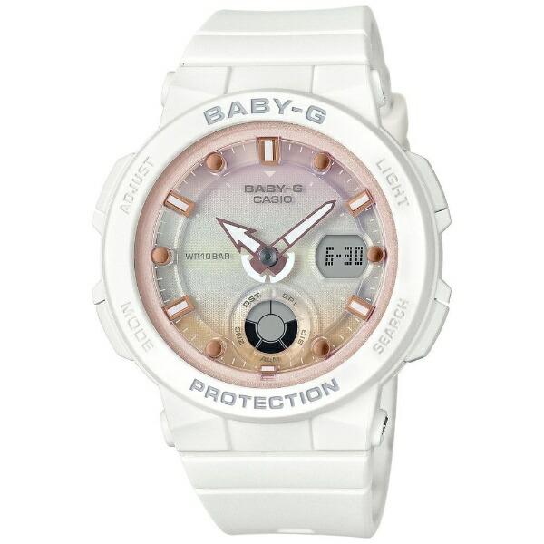 カシオCASIOBaby-G(ベイビージー)「BeachTravelerSeries(ビーチトラベラーシリーズ)」BGA-250-7A2JF