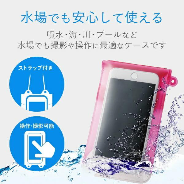 エレコムELECOMスマートフォン用[幅75mm/5.5インチ]防水ケースセルフィー特化P-WPSS02PND