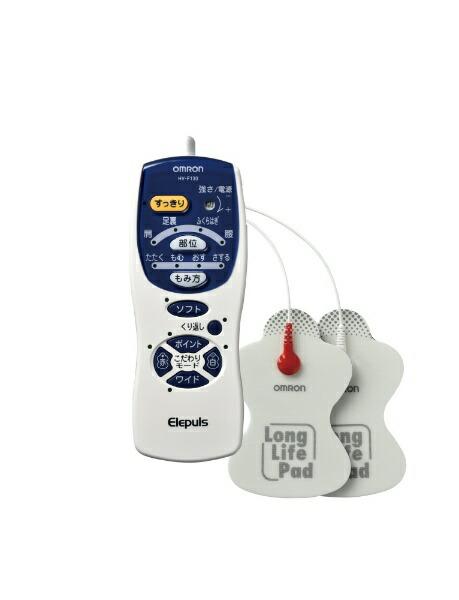 オムロンOMRON低周波治療器HV-F130[HVF130]
