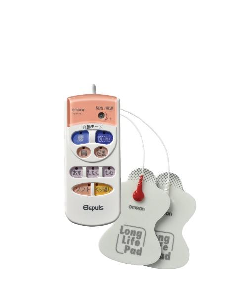 オムロンOMRON低周波治療器HV-F129[HVF129]