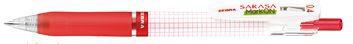 ゼブラZEBRA[ジェルインクボールペン]サラサマークオン0.4(ボール径:0.4mm、インク色:赤)JJS77-R