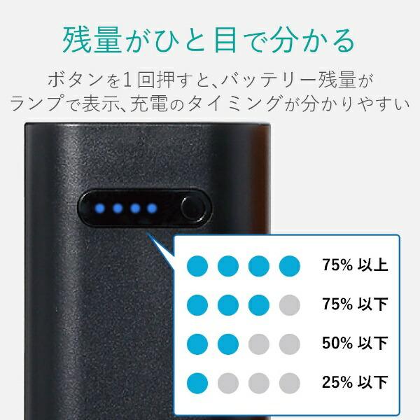 エレコムELECOMDE-M01L-6400モバイルバッテリーブラック[6400mAh/2ポート/microUSB/充電タイプ]