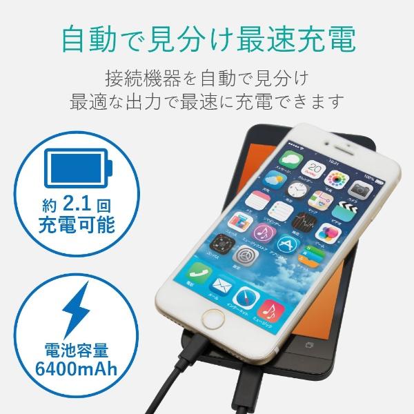 エレコムELECOMDE-M01L-6400モバイルバッテリーレッド[6400mAh/2ポート/microUSB/充電タイプ]