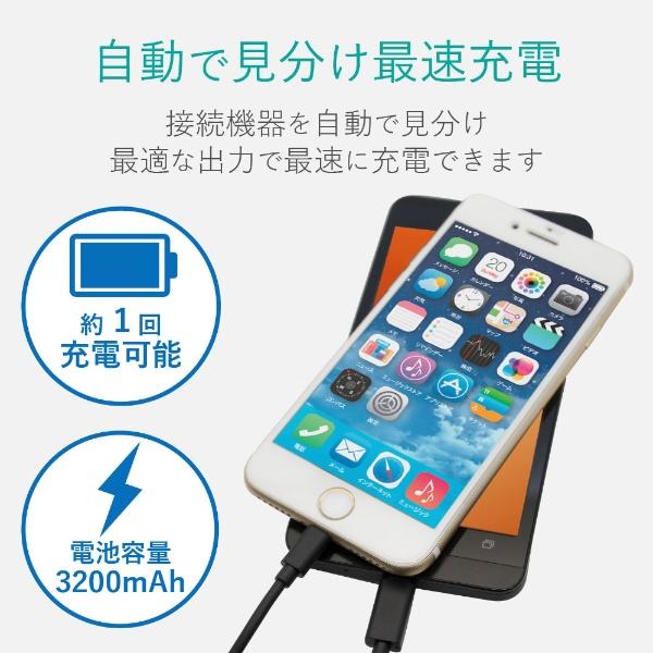 エレコムELECOMDE-M04L-3200モバイルバッテリーピンク[3200mAh/1ポート/microUSB/充電タイプ]