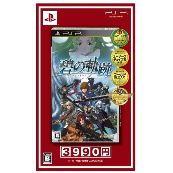 日本ファルコムNihonFalcom英雄伝説碧の軌跡新章記念特価版【PSP】