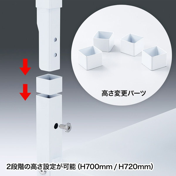 サンワサプライSANWASUPPLYプリンタスタンド(W700×D700×H700mm)LPS-T7070【メーカー直送・代金引換不可・時間指定・返品不可】