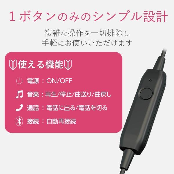 エレコムELECOMブルートゥースイヤホンカナル型ビビッドピンクLBT-HPCP31MPXP1[リモコン・マイク対応/ワイヤレス(左右コード)/Bluetooth][LBTHPCP31MPXP1]