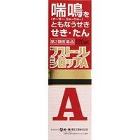 【第2類医薬品】フストールシロップA(120ml)〔せき止め・去痰(きょたん)〕【wtmedi】オール薬品
