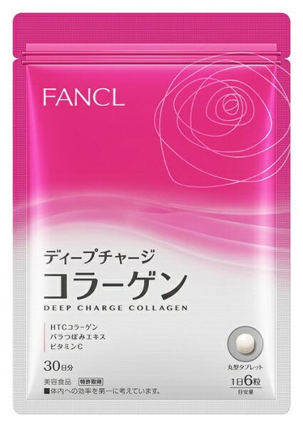ファンケルFANCLFANCL(ファンケル)ディープチャージコラーゲン30日分(180粒)〔栄養補助食品〕