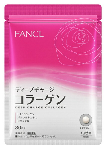 ファンケルFANCLFANCL(ファンケル)ディープチャージコラーゲン90日分(3袋セット)〔栄養補助食品〕