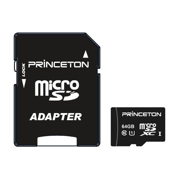 プリンストンPRINCETONmicroSDXCカードRPMSDU-64G[64GB/Class10][RPMSDU64G]