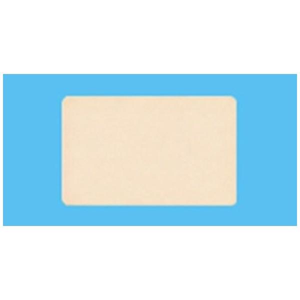 【第3類医薬品】サロンパス(120枚)[湿布・テープ剤]久光製薬Hisamitsu