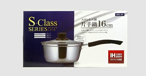カクセーKakuseeエスクラスステンレス製片手鍋SCL-01[16cm/IH対応][SCL01]