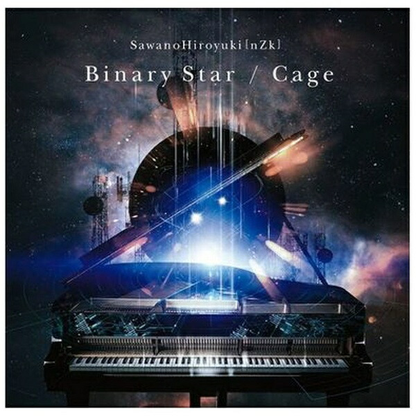 ソニーミュージックマーケティングSawanoHiroyuki[nZk]/BinaryStar/Cage通常盤【CD】