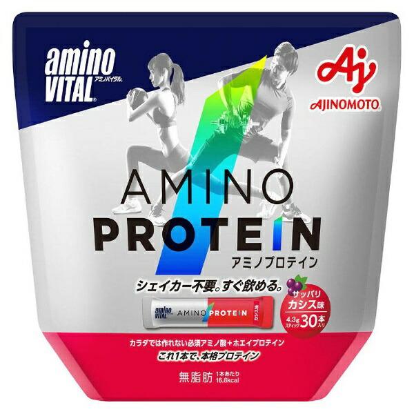 味の素AJINOMOTOaminoVITALアミノプロテイン【カシス風味/30本入パウチ】36JAM82010