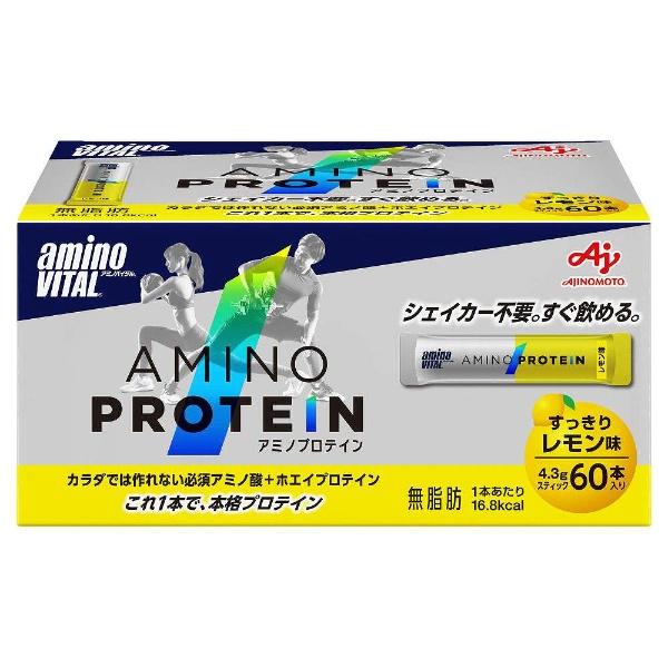 味の素AJINOMOTOaminoVITALアミノプロテイン【レモン風味/60本入箱】36JAM83030