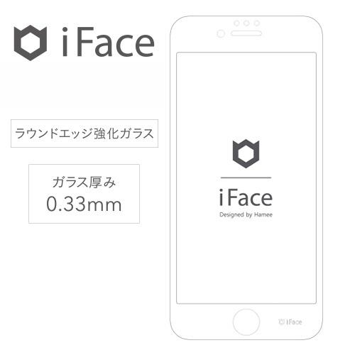 HAMEEハミィ[iPhone8/7/6s/6専用]iFaceRoundEdgeColorGlassScreenProtectorラウンドエッジ強化ガラス液晶保護シート(ホワイト)