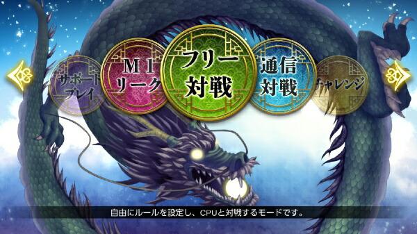 ディースリー・パブリッシャーD3PUBLISHERTHE麻雀【Switch】