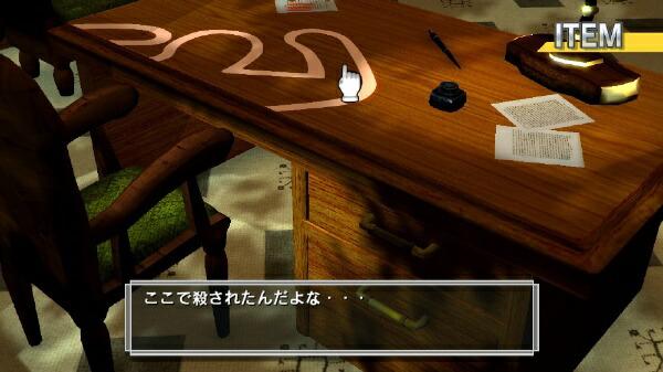 ディースリー・パブリッシャーD3PUBLISHERTHE密室からの脱出〜運命をつなぐ35の謎〜【Switch】