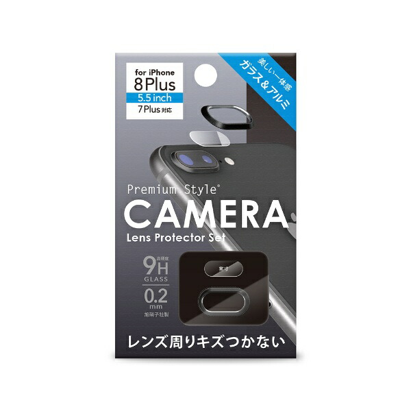 PGAiPhone8Plus/7Plus用カメラレンズプロテクターセットPG-17LGA01BKブラック