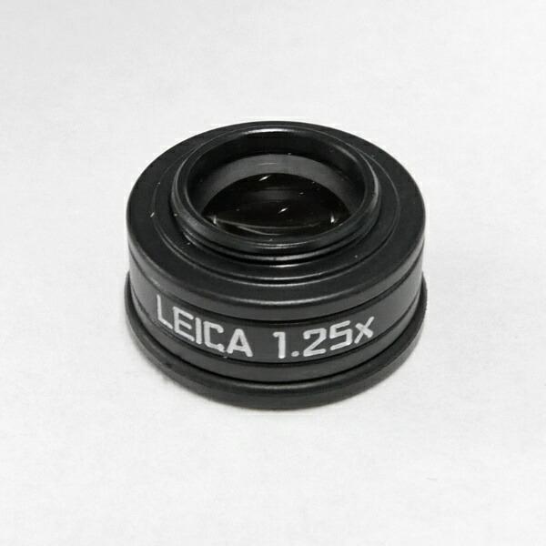 ライカLeicaビューファインダーマグニファイヤーM1.25x
