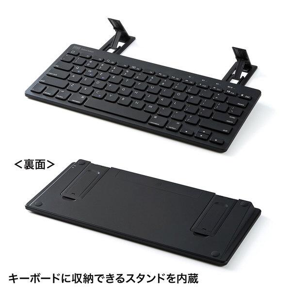 サンワサプライSANWASUPPLYキーボードタブレットスタンド機能付きブラックSKB-BT28BK[Bluetooth/ワイヤレス][SKBBT28BK]