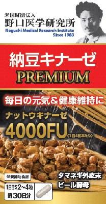 明治薬品野口納豆キナーゼREMIUM4000FU(30日分)120錠[栄養補助食品]【wtcool】
