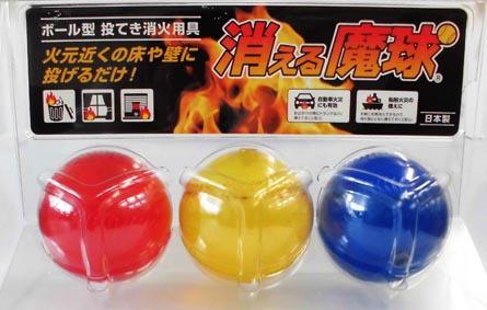 第一通商投てき型消火剤「消える魔球」(3個入)MQ-1