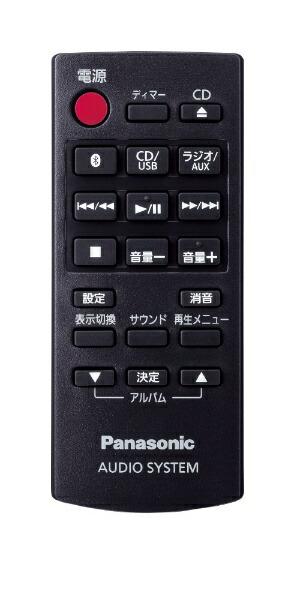 パナソニックPanasonicコンパクトステレオシステムSC-HC300-Kブラック[ワイドFM対応/Bluetooth対応][CDコンポ高音質SCHC300K]