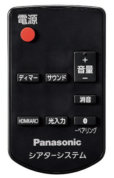 パナソニックPanasonicシアターバーパナソニックブラックSC-HTB200-K[フロント・バー/Bluetooth対応][テレビスピーカーSCHTB200]