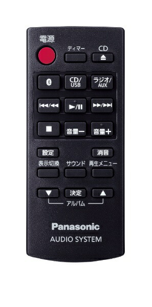 パナソニックPanasonicミニコンポSC-HC300-Wホワイト[ワイドFM対応/Bluetooth対応][CDコンポSCHC300W]