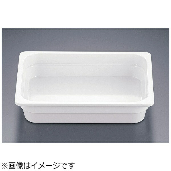 遠藤商事EndoShojiJBメラミンホテルパン1/2100mm<NMH0107>[NMH0107]