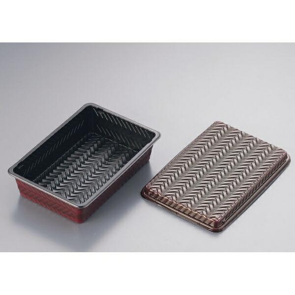 タカギ産業TAKAGIINDUSTRIALアジロ弁当蓋付き(50セット入)<XAZ5001>[XAZ5001]