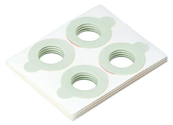 パナソニックPanasonic高周波治療器コリコラン用装着テープ(粘着力強めタイプ)EW-9R02