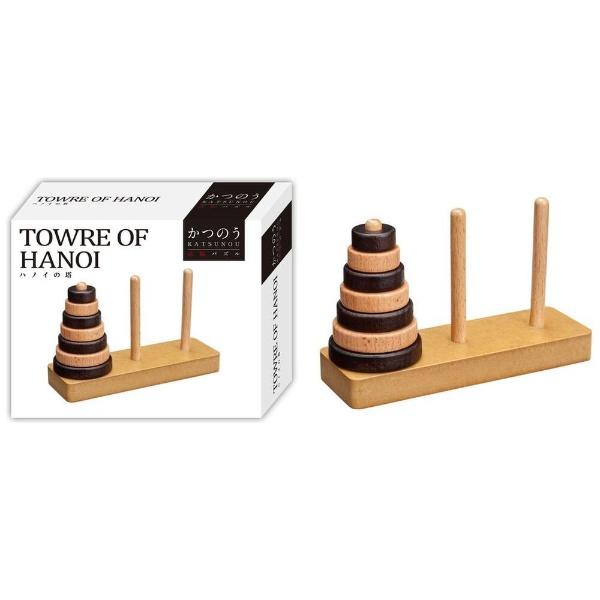 はなやまHanayamaかつのうハノイの塔