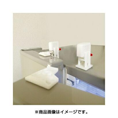 リンテック21Lintec21冷蔵庫ヤモリセット両開き用RY-SET002