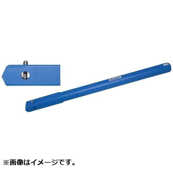 ハセガワHASEGAWA揚げ物用ブルー角柄(ワンプッシュ式)800mmKP80H<AKK9104>[AKK9104]