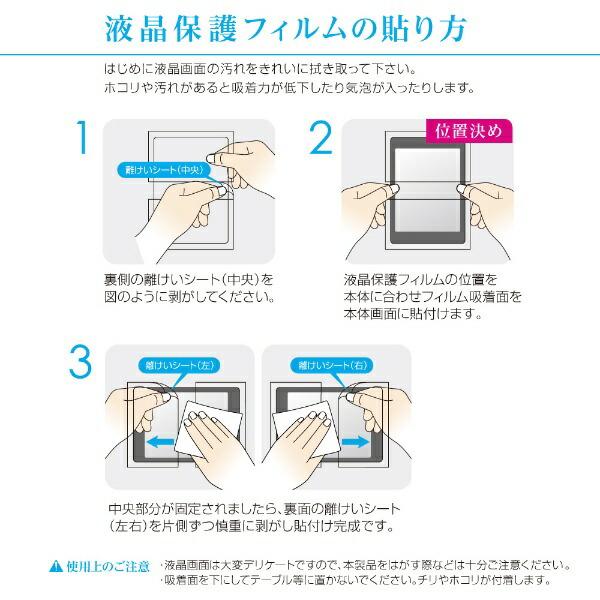 ナカバヤシNakabayashiiPad(9.7inch)2018用液晶保護フィルム高精細反射防止