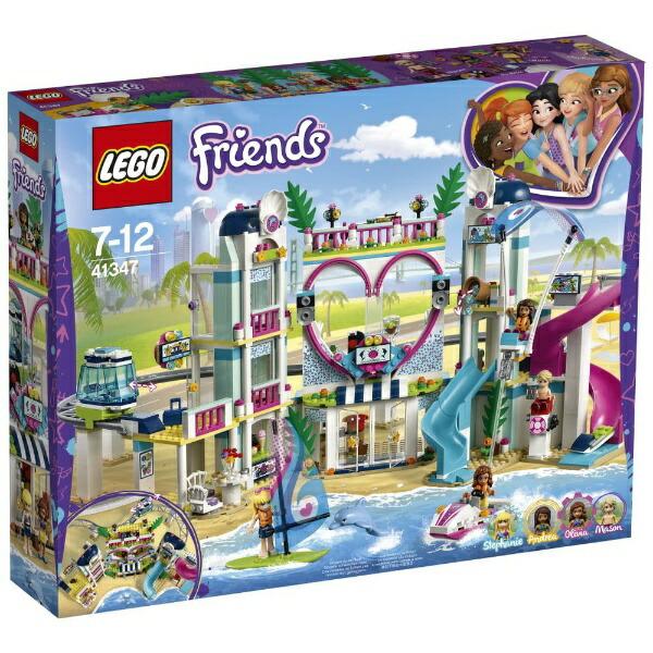 Medical Lego City Friends Light Aqua Friends Accessories 10 in Bag    NEW
